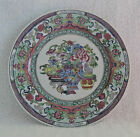 Gorgeous Plate Hand Painted Decorative Plate from Macau China - Flowers + Dog