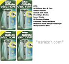 4 GILLETTE Vector Razor BLADES Cartridges Fits -Same as Atra Plus Shaver Refills