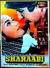 India Bollywood 1984 Sharaabi 28