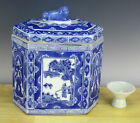 Chinese Blue & White Jar with Lid Qianlong Mark-Hex Shaped Porcelain 乾隆商標罐