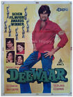 Original old vintage Bollywood movie poster from India: Deewaar 1975 **AMITABH**