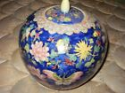 Antique chinese ginger jar beatifully hand painted Marked