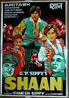 India Bollywood Shaan 1980 40