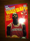 Vtg Michael Jordan Wall Ball Hoop net Chicago Bulls 80s 90s New In Box og rare