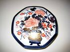 Vintage Hand Painted Gilt Imari Style Octagon Porcelain Covered Box 7