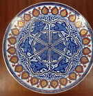 Large Japanese Charger Plate GOLD IMARI Hand Painted 10 7/8