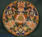 Antique Early English Derby Soft Paste Plate circa 1810