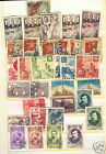 VERY RARE COLLECTION. A LOT#2 OF RUSSIAN AND USSR STAMPS. HIGH CATALOGUE