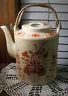 Vintage OverJoy Teapot with Lid Hand-painted Hong Kong Wicker Handle