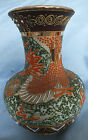 Japanese Pocelain Enamelled Dragon Vase