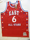 Mitchell Ness M&N All Star Julius Erving Dr J Authentic Jersey NWT 56 3XL Sixers