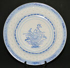 Tienshan Embossed Rice Flower Porcelain Plate 9 1/4 inches