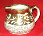 Vintage Gibsons Creamer Creamy White with Heavy Gold Gilt