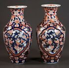 Pair of Imari porcelain vases with cobalt blue, gold and bittersweet ... Lot 252
