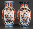 Pair of Imari porcelain vases with cobalt blue, gold and bittersweet ... Lot 227