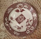 Antique H. Alcock & co. England 10 1/2 inch Plate AESTHETIC Brown TRANSFERWARE