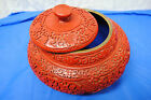 ANTIQUE CHINESE HAND CARVED EARLY 1970'S CINNABAR GINGER JAR