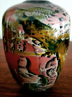 JOSH SIMPSON RED NEW MEXICO VASE 1993 SIGNED NUMBERED