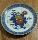 Vintage Gold Imari Hand Painted Charger Platter Plate  11