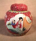 VINTAGE FINE CHINESE PORCELAIN FAMILLE ROSE MARK SIGNED GINGER JAR VASE URN LID