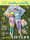 Dolly Dolly Spring 2015 Japanese Craft Book NP
