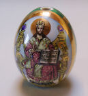 Great Original Imperial Russian Porcelain Easter Egg St. Petersburg 19th Century