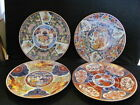 "6.5"" Vintage Japan IMARI Plates (4), Brilliant Red & Blue Colors, Gold, ca. 60's"