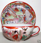 Vintage Hand Painted Geisha Girls Porcelain Cup & Saucer Set