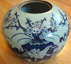 Chinese Qing Dynasty Blue and White Porcelain Jar