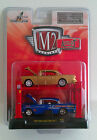 M2 MACHINES AUTO LIFT 1955 CHEVROLET BEL AIR GOLD CHASE