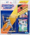 1992 SLU Starting Lineup Dave Henderson Figure MOC Oakland A's Athletics Kenner
