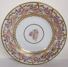Gorgeous Antique English Low Bowl Attr To Worcester_1700s_Fine Early Example
