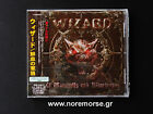 WIZARD - OF WARIWULFS AND BLUOTVARWES +1, Japan CD +OBI 2011 NEW SEALED