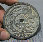 Chinese Old Bronze Collect Dynasty Palace Myth Fly Dragon Copper Money Coin Bi