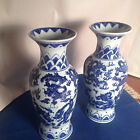 A Pair Of Chinese Asian Blue And White Small  Vases
