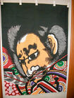 Japanese limited rare antique tapestry Japan tradition NEBUTA paintings NOREN