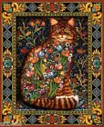 Tapestry Cat 1000 Piece Jigsaw Puzzle Mosaic Like Puzzle Artisty Gift #402 NEW