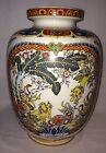 Vintage Hand Painted Handpainted Ardalt Chineserie Vase 4364 Made In Italy