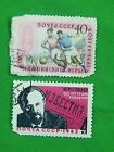 Vintage 1956-63 Soviet Russian Russia USSR Lot of 2 Stamps Stamp