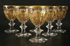Set of 6 Crystal Baccarat Harcourt 1841 GLASS Empire Goblet/Wine Glass