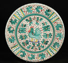 Vintage Italian Hanging Ceramic Plate Hand Painted Collectible Decorative Large
