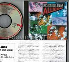 CROSBY,STILLS&NASH Allies JAPAN CD w/PS+INSERT AMCY-135 TARGET CD Free S&H/P&P