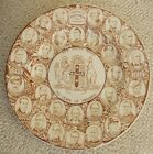 Sons Brown Transferware New South Wales Australia Plate - 150 Years
