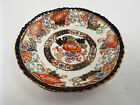 Antique Wood and Son VERONA Royal Semi Porcelain Small Plate