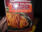 QUICK AND EASY MENU COOKBOOK WEIGHT WATCHERS SILVER ANNIVERSARY EDITION
