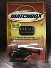 Trump Helicopter - Matchbox Limited Edition Trump Collector Series RARE!