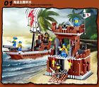 Pirate series :Large pirate ship Headquarters stronghold 431pcs fit lego #30007