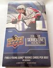 2011-12 Upper Deck Hockey Series 1 HOBBY Box Young Gun Auto Rookie Patch Jersey?