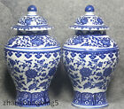 Chinese Jingdezhen blue and white porcelain Vase Qianlong 1251