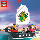Pirates of the Caribbean:Barbara Building toy A pirate boat 211pcs fit lego #301